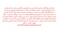 files-gallery-128-haji[18c872b013178aad9eaaaec98215d9ac].jpg