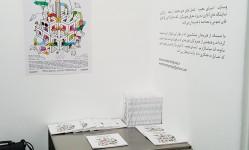 10th exhibition 2016