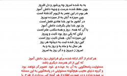 files-gallery-462663mohem[18c872b013178aad9eaaaec98215d9ac].jpg