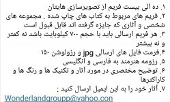 yamajid@gmail.com