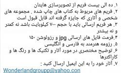 khoramshahyafsaneh@yahoo.com