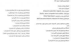 files-gallery-933902behi0[18c872b013178aad9eaaaec98215d9ac].jpg