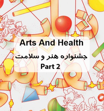 files-gallery-Arts-and-health2[61774b5ea01136c3a1138a17c4829160].jpg