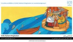 anita.h.moghaddam@gmail.com