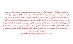 files-gallery-arsham29[18c872b013178aad9eaaaec98215d9ac].jpg
