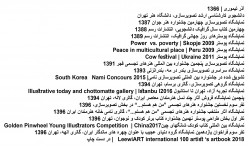 files-gallery-az1[18c872b013178aad9eaaaec98215d9ac].jpg