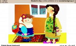 Students Day | روز دانش آموز