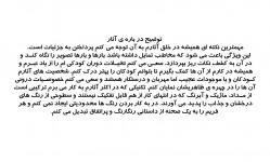 fatemeh.sdt.tahami@gmail.com