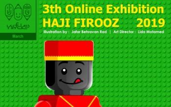 files-gallery-hajif88[61774b5ea01136c3a1138a17c4829160].jpg