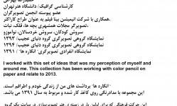 hamidrezabahrami66@gmail.com