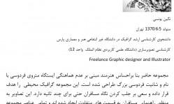 files-gallery-negy0[18c872b013178aad9eaaaec98215d9ac].jpg