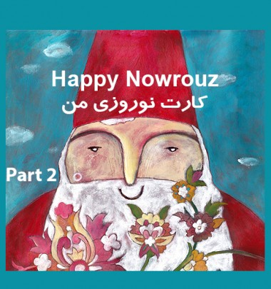 files-gallery-norooz2[3a3f2a0585ed5e3c68f3eac86b7b927b].jpg