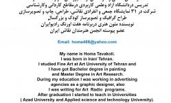 homa486@yahoo.com