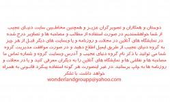 files-gallery-parna22[18c872b013178aad9eaaaec98215d9ac].jpg