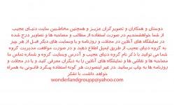 files-gallery-poran12[18c872b013178aad9eaaaec98215d9ac].jpg