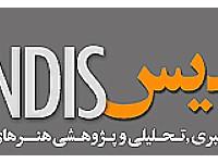 files-news-131189tannnn[24821c575e67d573ae2394e9c0a0119e].jpg