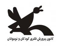 files-news-403343kanoon-parvaresh-20110817-1919009815[24821c575e67d573ae2394e9c0a0119e].jpg