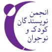 files-news-641225nevisak-logo[b5da4b523e35acff819012744d05c026].png