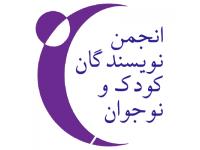 files-news-733097nevisak-logo[24821c575e67d573ae2394e9c0a0119e].png