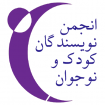 files-news-851242nevisak-logo[b5da4b523e35acff819012744d05c026].png