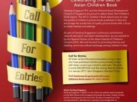 files-news-asian-childrens-book-award[24821c575e67d573ae2394e9c0a0119e].jpg