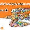 files-news-hejdahsalegi-0[b5da4b523e35acff819012744d05c026].jpg