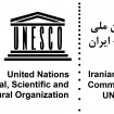 files-news-logo-unesco(2)[b5da4b523e35acff819012744d05c026].jpg