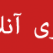 files-news-title[b5da4b523e35acff819012744d05c026].png