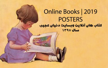 files-onlineBooks-1397[395a4910cb299cae258d41d1873087ef].jpg