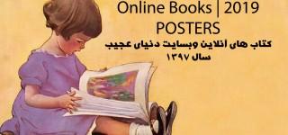 files-onlineBooks-1397[9a9a8ef2d64a908ab6210ffad6d48e06].jpg