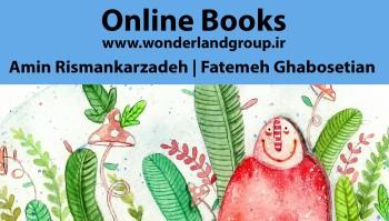 files-onlineBooks-4022684645765756[395a4910cb299cae258d41d1873087ef].jpg