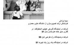files-onlineBooks-66[18c872b013178aad9eaaaec98215d9ac].jpg