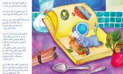 files-onlineBooks-gol2[18c872b013178aad9eaaaec98215d9ac].jpg