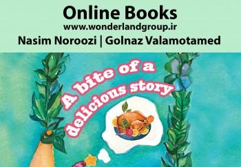 files-onlineBooks-gol7[395a4910cb299cae258d41d1873087ef].jpg