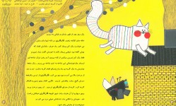 files-onlineBooks-kalagh03[18c872b013178aad9eaaaec98215d9ac].jpg