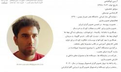 files-onlineBooks-kalagh08[18c872b013178aad9eaaaec98215d9ac].jpg