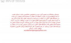 files-onlineBooks-kalagh09[18c872b013178aad9eaaaec98215d9ac].jpg