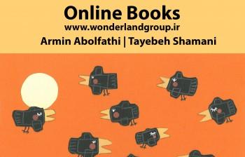 files-onlineBooks-kalagh10[61774b5ea01136c3a1138a17c4829160].jpg