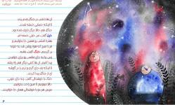 files-onlineBooks-kheng2[18c872b013178aad9eaaaec98215d9ac].jpg