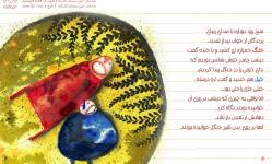 files-onlineBooks-kheng3[18c872b013178aad9eaaaec98215d9ac].jpg