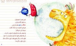 files-onlineBooks-kheng4[18c872b013178aad9eaaaec98215d9ac].jpg