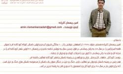 files-onlineBooks-kheng5[18c872b013178aad9eaaaec98215d9ac].jpg