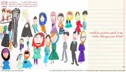 files-onlineBooks-pag15[18c872b013178aad9eaaaec98215d9ac].jpg