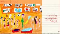 files-onlineBooks-pag17[18c872b013178aad9eaaaec98215d9ac].jpg
