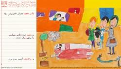 files-onlineBooks-pag4[18c872b013178aad9eaaaec98215d9ac].jpg
