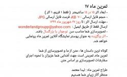 files-shop-161367p000[18c872b013178aad9eaaaec98215d9ac].jpg