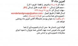 files-shop-290975p0001[18c872b013178aad9eaaaec98215d9ac].jpg