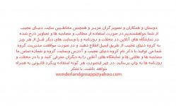 files-shop-405217p10[18c872b013178aad9eaaaec98215d9ac].jpg