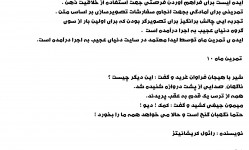 files-shop-481332p0[18c872b013178aad9eaaaec98215d9ac].jpg