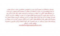 files-shop-861257p8[18c872b013178aad9eaaaec98215d9ac].jpg